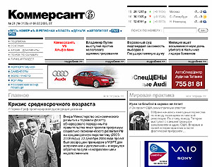 Kommersant newspaper in Russia